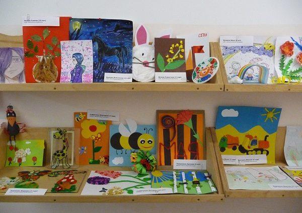 Творческий конкурс «Мое счастливое детство»