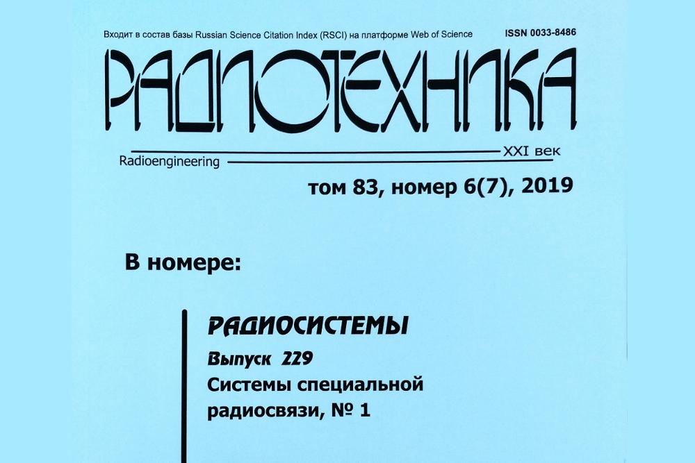 Главный редактор  - докт. техн. наук, профессор Бузов А.Л.