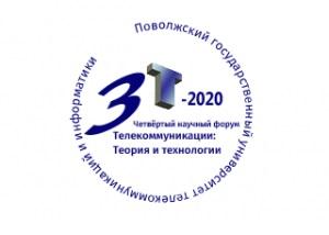 IV научный форум «Телекоммуникации: теория и технологии»