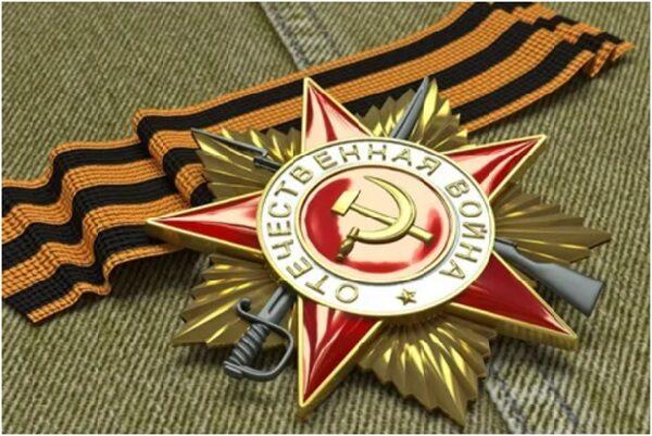 День Победы, акция «Георгиевская ленточка».